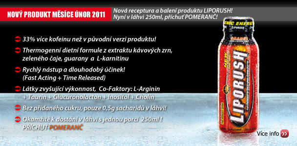 liporush_NEW