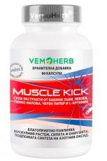 VemoHerb Muscle Kick 90 kapslí