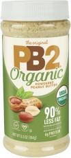 Bell Plantation PB2 arašídové máslo v prášku ORGANIC 184g