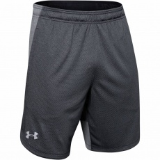 Pánské kraťasy Under Armour Knit Training Shorts - 1351641-001