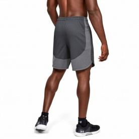 Pánské kraťasy Under Armour Knit Training Shorts - 1351641-001