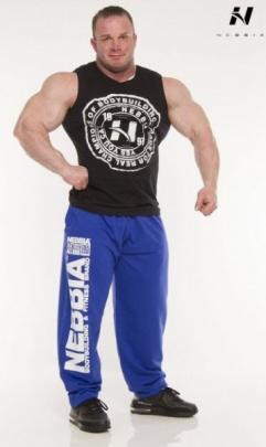 Nebbia Fitness nátělník 946 černý