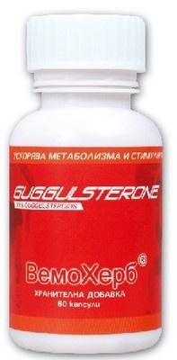 VemoHerb Guggulsterone 60 kapslí