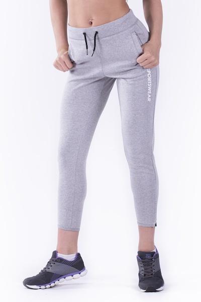 Levně FA (Fitness Authority) FA dámské tepláky Sweatpant šedé - L